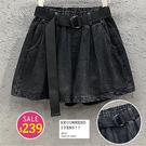BOBO小中大尺碼【5812】寬版鬆緊雪花皮帶短褲 現貨
