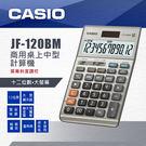 CASIO 卡西歐 計算機專賣店 JF-...