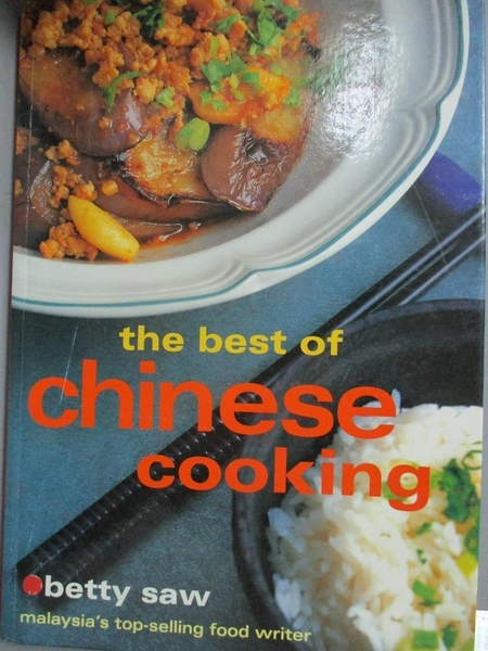 【書寶二手書T4/餐飲_WFJ】The Best of Chinese Cooking_Betty Saw, Betty
