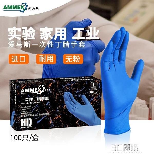 愛馬斯一次性手套乳膠廚房食品耐用餐飲級加厚耐磨美容專用防護 3C優購