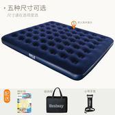 充氣床雙人氣墊單人氣床家用便攜式床墊戶外氣床墊懶人床T