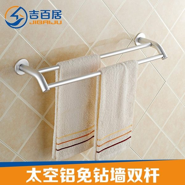 小熊居家免安裝太空鋁浴室毛巾桿雙桿衛生間衛浴浴室毛巾掛毛巾架特價