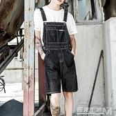 夏季牛仔短褲男女同款連身背帶褲日系工裝水洗黑色吊帶褲韓版潮 遇見生活