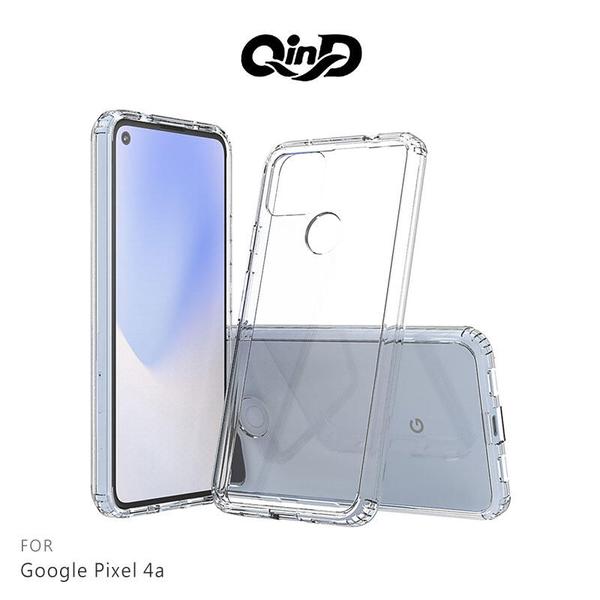 【愛瘋潮】QinD Google Pixel 4a 雙料保護套 透明殼 硬殼 背蓋式 手機殼