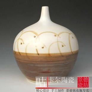 景德鎮 陶瓷花瓶 創意家居飾品