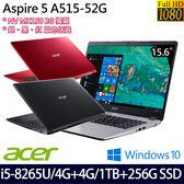 【Acer】 A515-52G 15.6吋i5-8265U四核雙碟升級MX150獨顯筆電-特仕版 (三色任選)