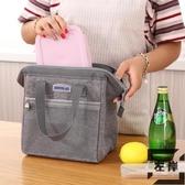 野餐袋飯盒袋保溫袋帶飯的手拎包防水便當袋包【左岸男裝】