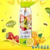 隨行杯果汁機7TX便攜榨汁杯迷你小型榨汁機手動水果檸檬果汁杯玻璃隨身杯 【甜心小妮童裝】