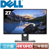 DELL 27型 UltraSharp 4K HDR液晶螢幕 U2718Q
