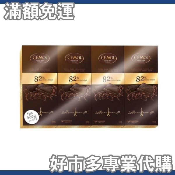 滿額免運 含稅開發票 【好市多專業代購】CÉMOI 82% 黑巧克力 100公克 X 4入 X 3組