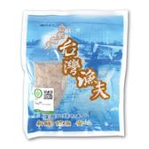 台灣漁夫虱目魚柳