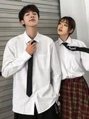 白色襯衫男士長袖韓版潮流班服學生情侶裝襯衣學院風套裝秋季上衣 喵小姐