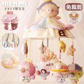 孕期手工豬寶寶床鈴掛diy新生嬰兒布藝床頭鈴音樂旋轉玩具  原本良品