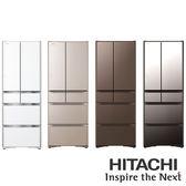 HITACHI日立 561L 1級變頻6門電冰箱 RXG570JJ 琉璃