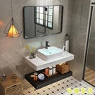 大理石浴室櫃小戶型輕奢洗臉洗手盆池衛浴櫃組合衛生間洗漱台面盆 【免運】