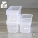 聯府冰箱收納盒附隔板中衛浴置物盒瓶罐整理盒D68-大廚師百貨