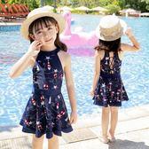 兒童泳衣女童大中小童女孩公主泳裝 連體裙式寶寶韓版溫泉游泳衣  XY1436  【男人與流行】