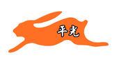 【漆寶】龍泰303水性平光「19橙黃」(1公升裝)
