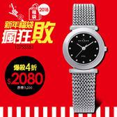 【福利品】SKAGEN 北歐超薄時尚設計腕錶 UltraSlim/丹麥/極簡/女錶/107SSSB1 現貨!