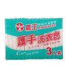 鷹王 護手洗衣皂200g*3入【愛買】