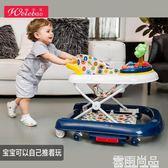 嬰兒童學步車6/7-18個月寶寶防側翻多功能手推可折疊帶音樂助步車igo 雲雨尚品