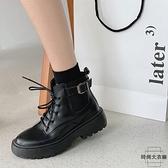 粗跟馬丁靴女短筒英倫風厚底鞋顯腳機車短靴【時尚大衣櫥】