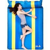 聖誕交換禮物-自動充氣墊戶外帳篷睡墊防潮墊加寬加厚雙人氣墊野外露營墊