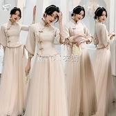 平時可穿中式秀禾伴娘服高貴長款學生藝考姐妹閨蜜團宴會氣質禮服 快速出貨