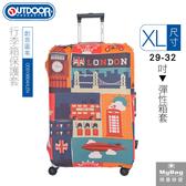 OUTDOOR 防塵套 創意圖案 XL號 彈性布 行李箱箱套 保護套 適用29~32吋行李箱 得意時袋