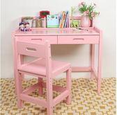 桌椅套裝白色寫字桌小孩書桌學習桌家用可升降實木兒童作學生100*50*75【全館85折最後兩天】