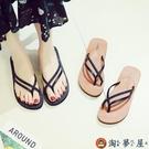 涼拖鞋女夏時尚防滑沙灘鞋海邊度假夾腳拖鞋女人字拖【淘夢屋】