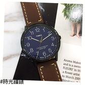 TIMEX 天美時 TXTW2R25700 (TW2R25700) 時尚 冷光 錶/藍/40mm