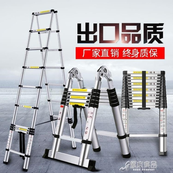 節節升鋁合金加厚直梯單側梯單面梯折疊一字工程梯家用梯子伸縮梯【快速出貨】