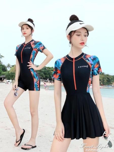 游泳衣連身女2020新款遮肚顯瘦性感保守學生溫泉ins專業女士泳裝 果果輕時尚