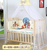 嬰兒床實木無漆環保寶寶床童床搖床推床可變書桌嬰兒搖籃床YYP 麥琪精品屋