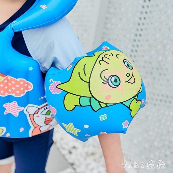 兒童水母衣充氣游泳背心小孩連體臂圈馬甲可調節寶寶救生衣 nm2968 【VIKI菈菈】