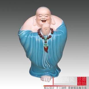 景德鎮 陶瓷器 彌勒佛 雕塑瓷
