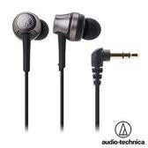 【台中平價鋪】全新 鐵三角 ATH-CKR50 黑色 高解析 耳道式耳機