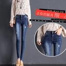 不規則高腰破洞牛仔長褲 2020年春夏季新款女韓版顯瘦緊身小腳褲 BT21183【大尺碼女王】