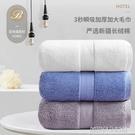 酒店加大加厚毛巾面巾純棉全棉柔軟強力吸水洗臉男女家用不掉毛