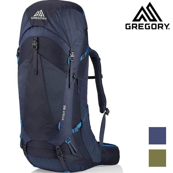 『VENUM旗艦店』Gregory 後背包/登山背包 Stout 60 登山包60升 126873