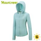 【Mountneer 山林 女透氣抗UV外套《粉綠》】31J12/防曬外套/薄外套/連帽外套