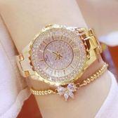 雙十一狂歡購 女士手表時尚潮流防水名牌手表女韓版滿天星手表2018新款帶鑚女表