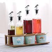 陶瓷調料盒套裝家用創意油鹽罐醬醋壺佐料盒廚房用品調味瓶罐   草莓妞妞