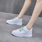 鬆糕鞋 小白鞋子女2021新款學生板鞋韓版百搭學院風泫雅風日系增高鞋 街頭
