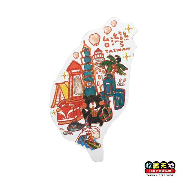【收藏天地】寶島造型木質冰箱貼*黑熊愛旅行 ∕ 磁鐵 觀光 禮品 愛國 景點 手信