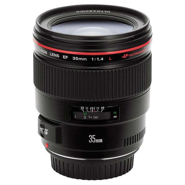 ◎相機專家◎ Canon EF 35mm F1.4L USM 彩虹公司貨 全新彩盒裝