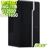 【現貨】ACER 雙碟美編商用機 VS2660G i5-9500/16G/512SSD+1TB/GTX1650/WIN10P/Veriton S