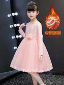 女童洋裝女童連身裙韓版秋季小女孩加絨寶寶公主裙子冬裝兒童花童 【四月特賣】