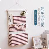 收納掛袋 帆布防水 懸掛式門后多層掛兜寢室床頭雜物儲物袋 科炫數位